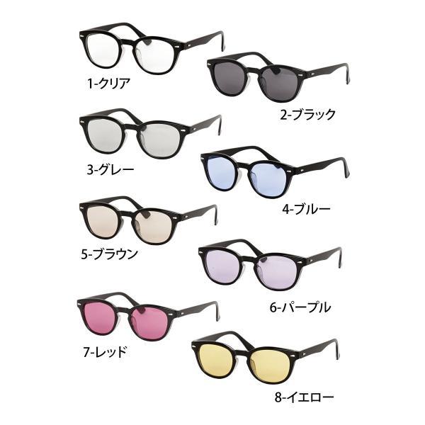 サングラス メンズ カラーレンズ 伊達メガネ 眼鏡 メガネ 伊達めがね 黒ぶち眼鏡 UVカット ウェリントン スモーク ライトカラー おしゃれ 人気 ブルー ブラック menscasual 14