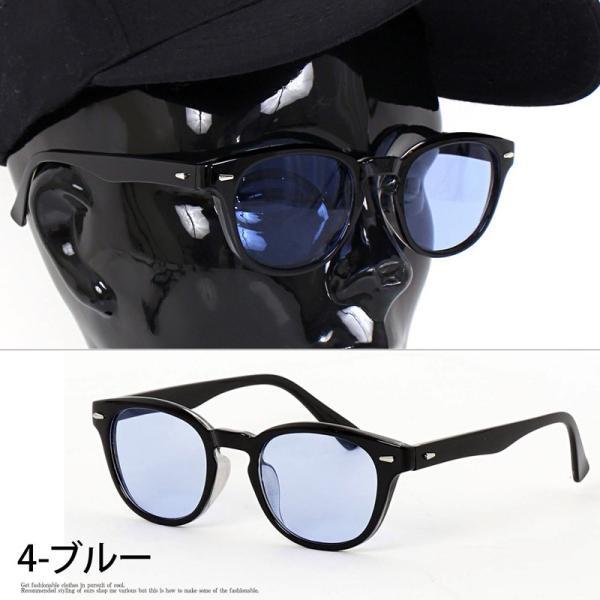 サングラス メンズ カラーレンズ 伊達メガネ 眼鏡 メガネ 伊達めがね 黒ぶち眼鏡 UVカット ウェリントン スモーク ライトカラー おしゃれ 人気 ブルー ブラック menscasual 09