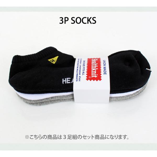 ショートソックス メンズ 靴下 3足セット 3足組み Healthknit ヘルスニット アンクルソックス スニーカーソックス ボーダー ロゴ 星条旗 アメリカ 星柄 チェック|menscasual|14