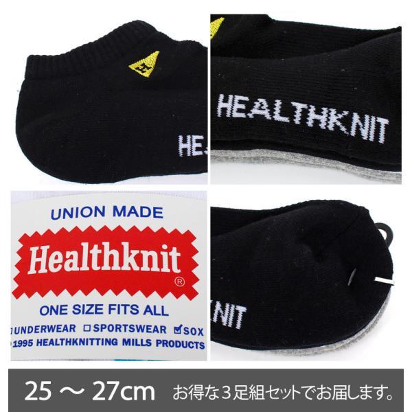 ショートソックス メンズ 靴下 3足セット 3足組み Healthknit ヘルスニット アンクルソックス スニーカーソックス ボーダー ロゴ 星条旗 アメリカ 星柄 チェック|menscasual|16