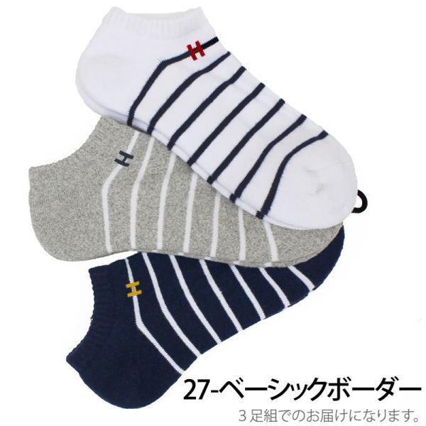 ショートソックス メンズ 靴下 3足セット 3足組み Healthknit ヘルスニット アンクルソックス スニーカーソックス ボーダー ロゴ 星条旗 アメリカ 星柄 チェック|menscasual|07