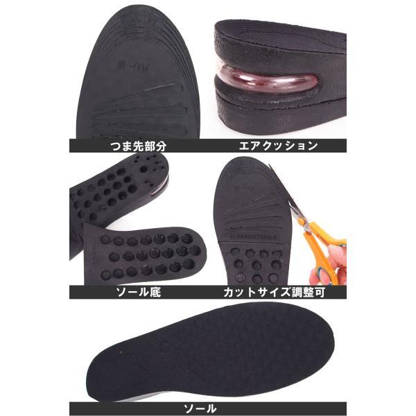 インソール メンズ 中敷き シークレット インヒール クッション エアーインソール 靴 シューズ ブーツ スニーカー用 衝撃吸収|menscasual|06