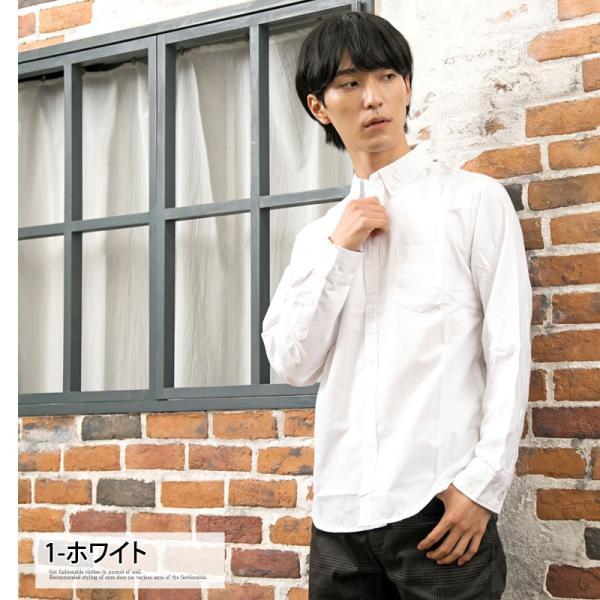 シャツ メンズ 長袖 オックスシャツ 無地 ボタンダウン オックスフォード 白シャツ カジュアルシャツ|menscasual|03