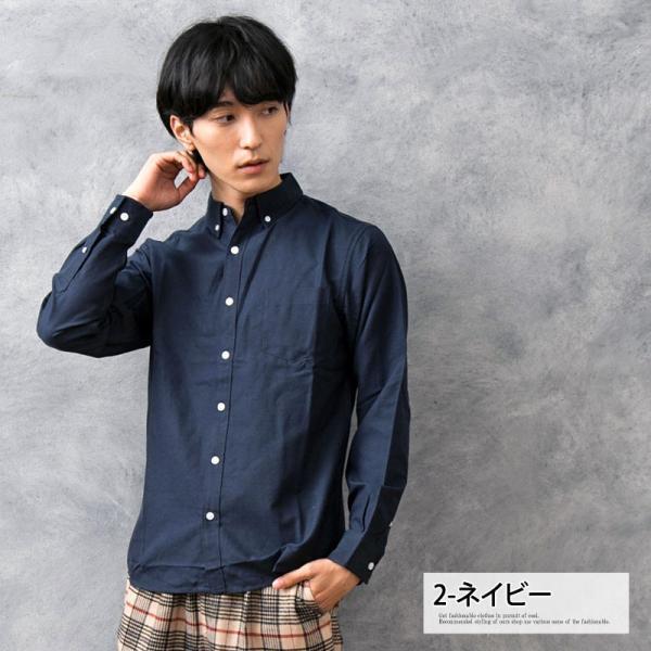 シャツ メンズ 長袖 オックスシャツ 無地 ボタンダウン オックスフォード 白シャツ カジュアルシャツ|menscasual|05
