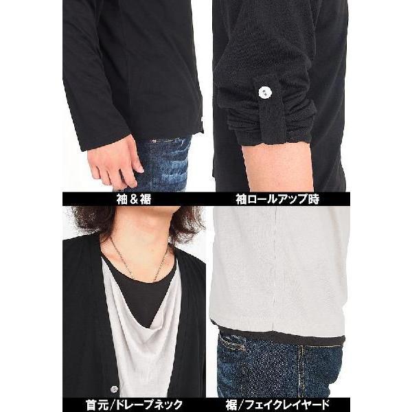 カーディガン メンズ 長袖 7分袖 カットソー 2点セット ドレープTシャツ|menscasual|03