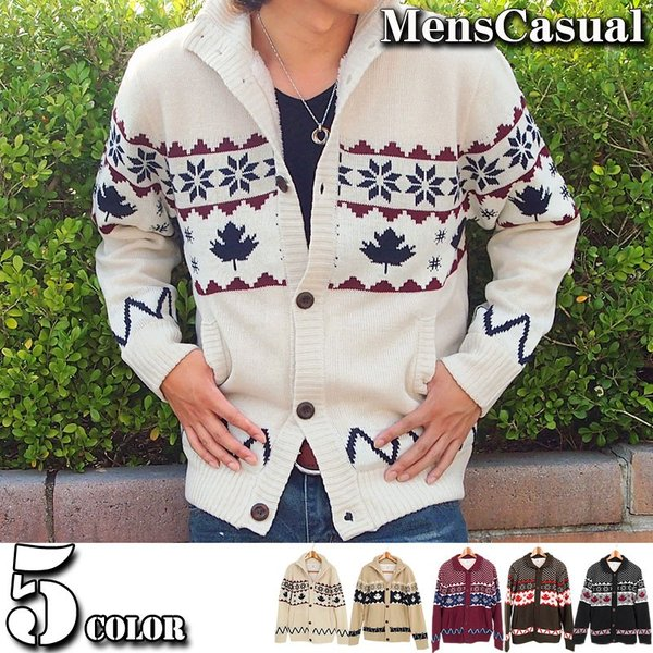 カーディガン メンズ ニットアウター カウチン ノルディック ニットジャケット セーター 裏ボア 雪柄 長袖 トップス|menscasual