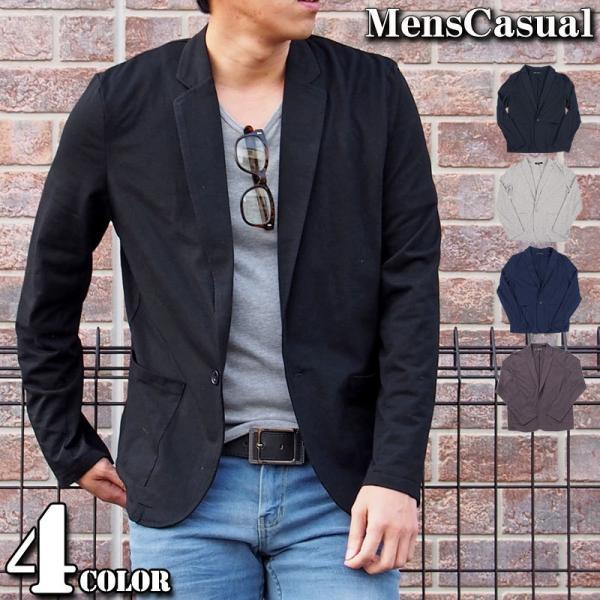 テーラードジャケット メンズ カーディガン 無地 長袖 カットソー 薄手 Tシャツ素材 グレー ブラック 黒 トップス|menscasual