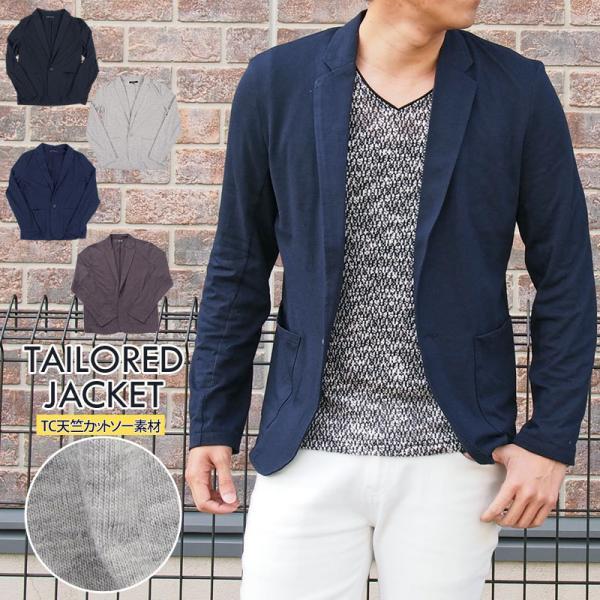 テーラードジャケット メンズ カーディガン 無地 長袖 カットソー 薄手 Tシャツ素材 グレー ブラック 黒 トップス|menscasual|02