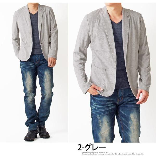 テーラードジャケット メンズ カーディガン 無地 長袖 カットソー 薄手 Tシャツ素材 グレー ブラック 黒 トップス|menscasual|11