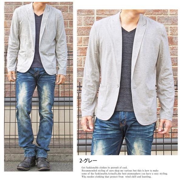 テーラードジャケット メンズ カーディガン 無地 長袖 カットソー 薄手 Tシャツ素材 グレー ブラック 黒 トップス|menscasual|04