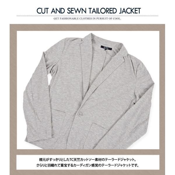 テーラードジャケット メンズ カーディガン 無地 長袖 カットソー 薄手 Tシャツ素材 グレー ブラック 黒 トップス|menscasual|07
