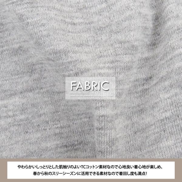 テーラードジャケット メンズ カーディガン 無地 長袖 カットソー 薄手 Tシャツ素材 グレー ブラック 黒 トップス|menscasual|08