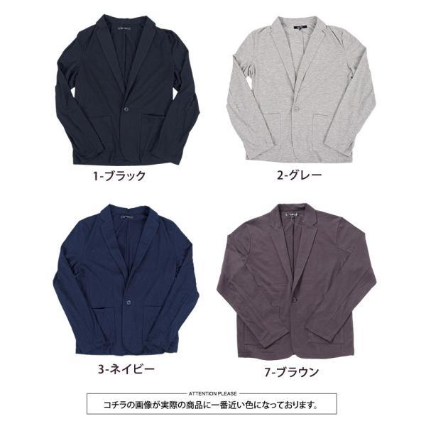 テーラードジャケット メンズ カーディガン 無地 長袖 カットソー 薄手 Tシャツ素材 グレー ブラック 黒 トップス|menscasual|09