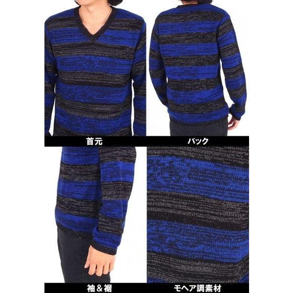 メンズニット セーター ボーダー Vネック 長袖 ミックス調|menscasual|03