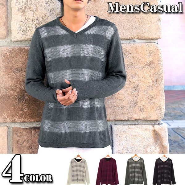 ニット セーター メンズ 2点セット Vネック シースルー編み チェック トップス|menscasual
