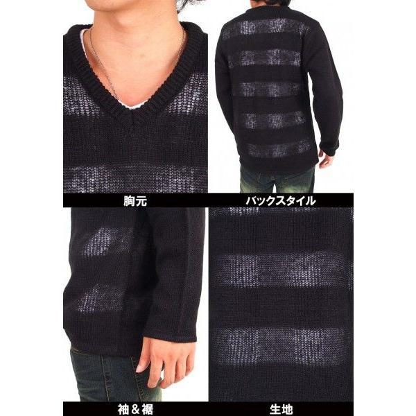 ニット セーター メンズ 2点セット Vネック シースルー編み チェック トップス|menscasual|03