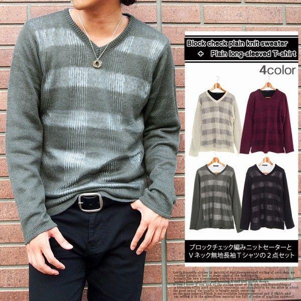 ニット セーター メンズ 2点セット Vネック シースルー編み チェック トップス|menscasual|04