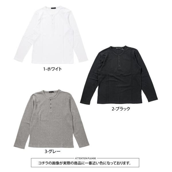ロンT メンズ Tシャツ 長袖 ヘンリーネック サーマル素材 ワッフル素材 ロングTシャツ 無地 クルーネック ロングTシャツ カットソー トップス|menscasual|10
