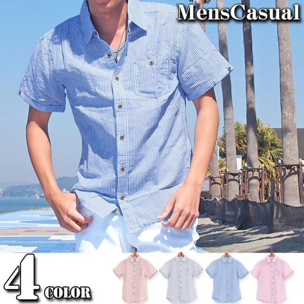 シャツ メンズ 半袖シャツ ボーダー 柄シャツ ストライプシャツ 綿麻 コットンリネン|menscasual