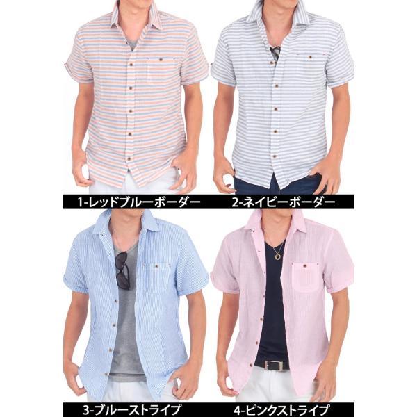 シャツ メンズ 半袖シャツ ボーダー 柄シャツ ストライプシャツ 綿麻 コットンリネン|menscasual|02