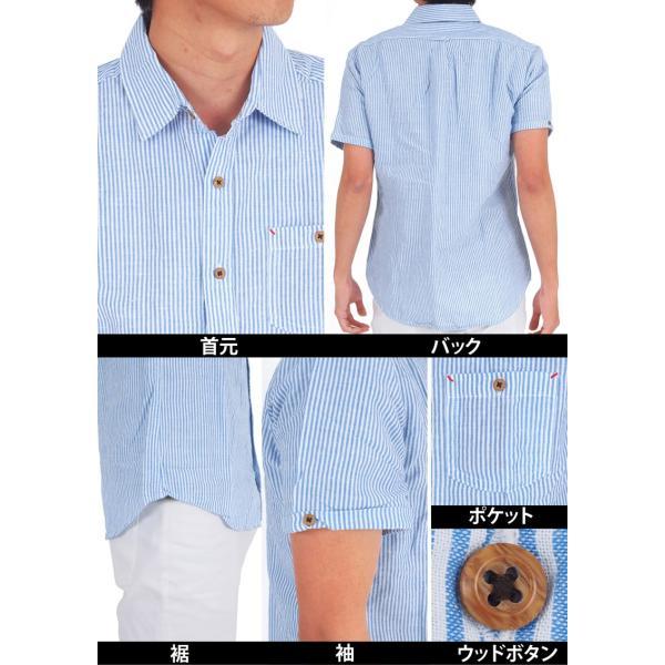 シャツ メンズ 半袖シャツ ボーダー 柄シャツ ストライプシャツ 綿麻 コットンリネン|menscasual|03