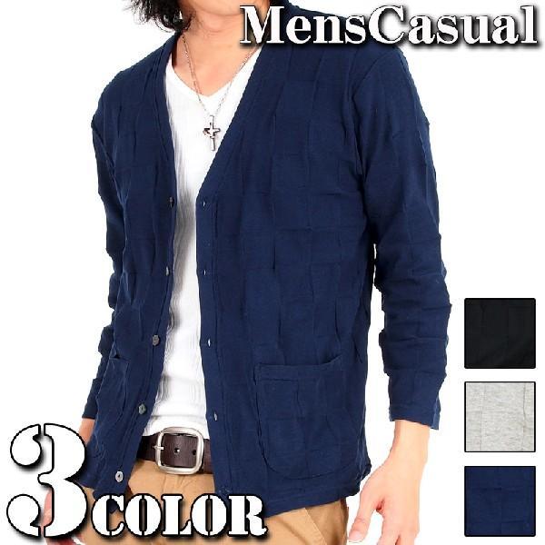 メンズカーディガン Vネック ブロックチェック柄 7分袖 七分袖|menscasual