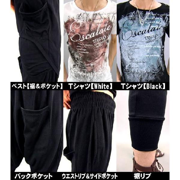 ジレ ベスト 3点セット Tシャツ サルエルパンツ|menscasual|04