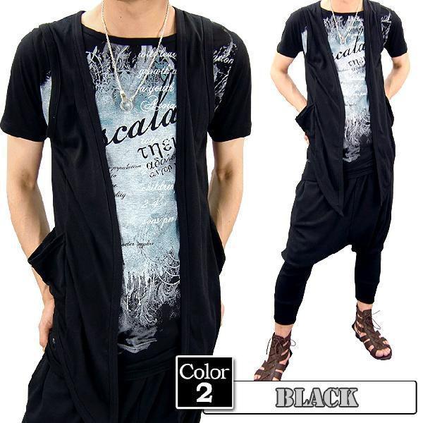 ジレ ベスト 3点セット Tシャツ サルエルパンツ|menscasual|06