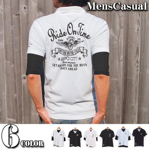 ポロシャツ メンズ 半袖ポロシャツ 鹿の子ポロシャツ 無地 刺繍 2点セット ビズポロ レイヤード menscasual
