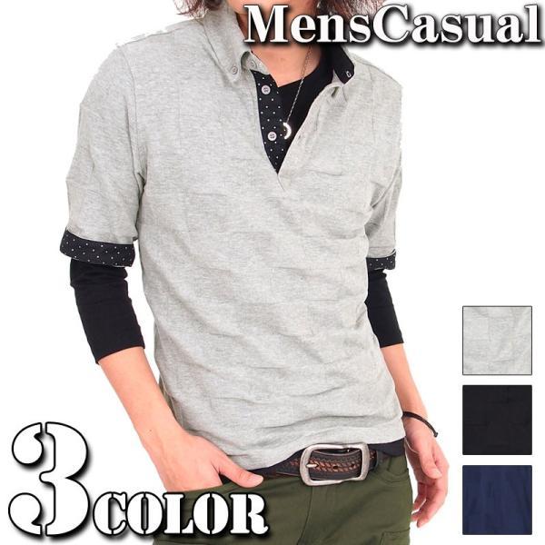 ポロシャツ メンズ 半袖ポロシャツ 無地 ドット柄 レイヤード 2点セット 水玉 ビズポロ ブロックチェック織り|menscasual