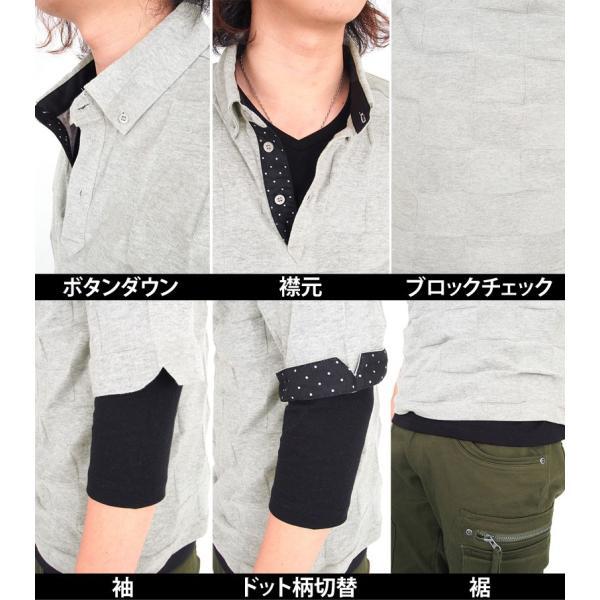 ポロシャツ メンズ 半袖ポロシャツ 無地 ドット柄 レイヤード 2点セット 水玉 ビズポロ ブロックチェック織り|menscasual|06
