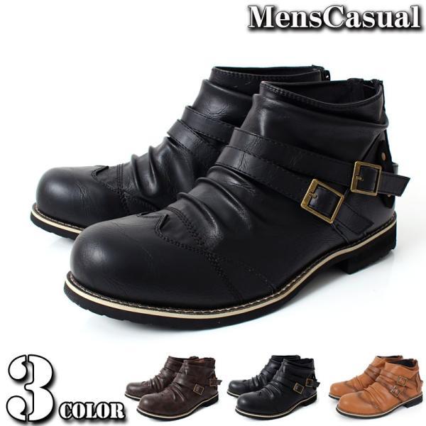 ブーツ メンズ メンズブーツ エンジニアブーツ ショートブーツ ワークブーツ ファスナー バックジップ 靴 シューズ 秋冬|menscasual