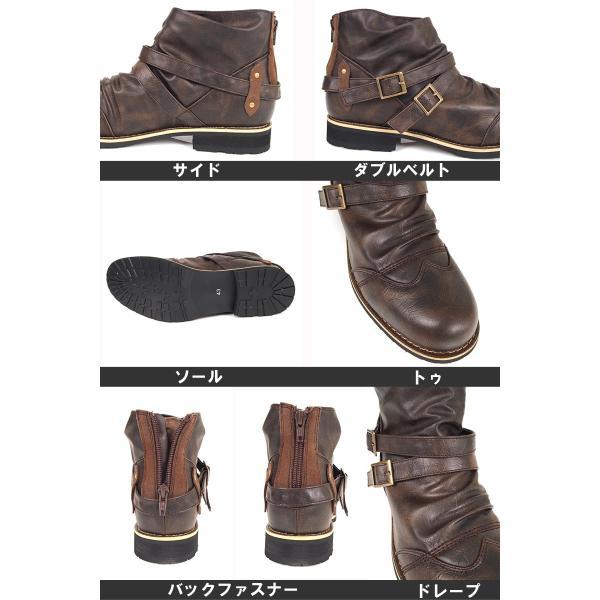 ブーツ メンズ メンズブーツ エンジニアブーツ ショートブーツ ワークブーツ ファスナー バックジップ 靴 シューズ 秋冬|menscasual|14