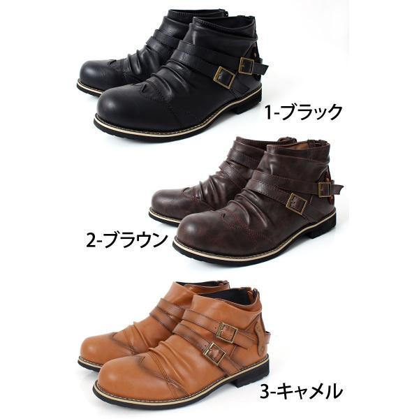 ブーツ メンズ メンズブーツ エンジニアブーツ ショートブーツ ワークブーツ ファスナー バックジップ 靴 シューズ 秋冬|menscasual|10