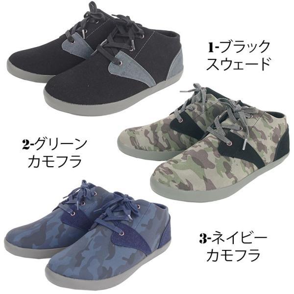 スニーカー メンズ スニーカー レースアップ カジュアルシューズカモフラ 迷彩 ミッドカット フェイクスウェード 靴|menscasual|02