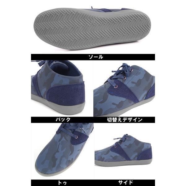 スニーカー メンズ スニーカー レースアップ カジュアルシューズカモフラ 迷彩 ミッドカット フェイクスウェード 靴|menscasual|03