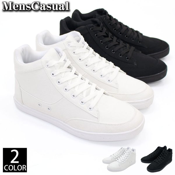 スニーカー メンズ ハイカット ローカット レースアップ ホワイトスニーカー 白スニーカー 黒 ブラック フェイクレザー シューズ 靴 menscasual