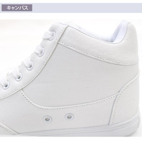 スニーカー メンズ ハイカット ローカット レースアップ ホワイトスニーカー 白スニーカー 黒 ブラック フェイクレザー シューズ 靴 menscasual 03