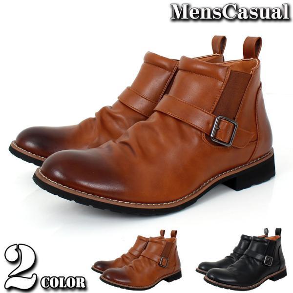 ブーツ メンズ サイドゴアブーツ ショートブーツ フェイクスウェード フェイクレザー 靴|menscasual