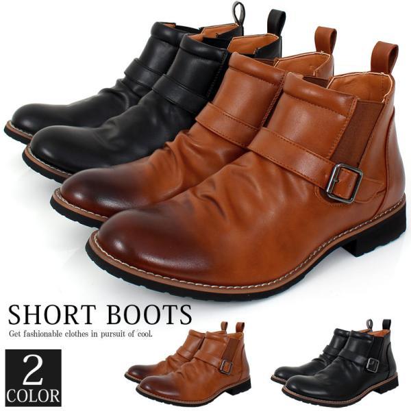 ブーツ メンズ サイドゴアブーツ ショートブーツ フェイクスウェード フェイクレザー 靴|menscasual|02