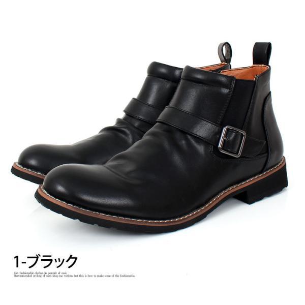 ブーツ メンズ サイドゴアブーツ ショートブーツ フェイクスウェード フェイクレザー 靴|menscasual|06