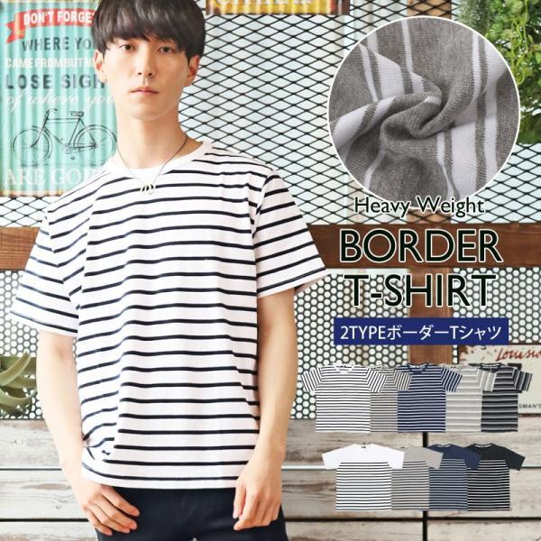 ボーダーTシャツ メンズ 半袖 Tシャツ パネルボーダー Vネック 半袖カットソー マリンボーダー menscasual 02