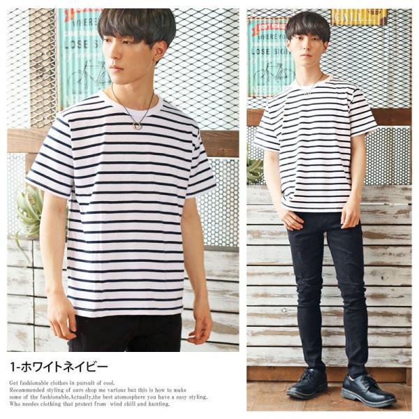 ボーダーTシャツ メンズ 半袖 Tシャツ パネルボーダー Vネック 半袖カットソー マリンボーダー menscasual 03
