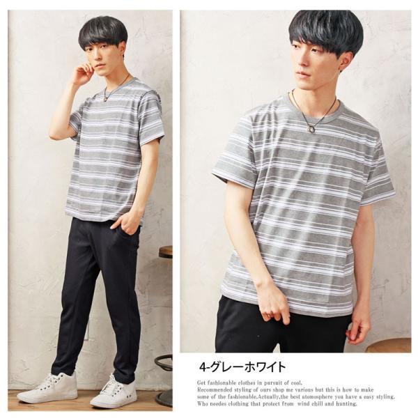 ボーダーTシャツ メンズ 半袖 Tシャツ パネルボーダー Vネック 半袖カットソー マリンボーダー menscasual 06