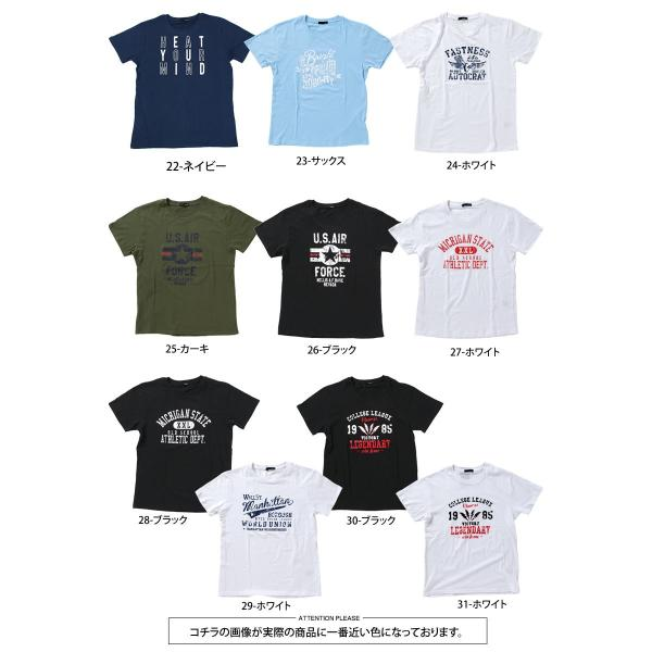 Tシャツ メンズ 半袖 プリントTシャツ クルーネック ロゴT 文字 アメカジ 春夏 ボックスロゴ トライバル トップス カットソー メンズファッション|menscasual|15