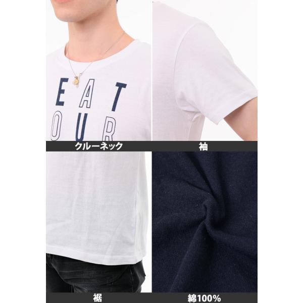 Tシャツ メンズ 半袖 プリントTシャツ クルーネック ロゴT 文字 アメカジ 春夏 ボックスロゴ トライバル トップス カットソー メンズファッション|menscasual|17