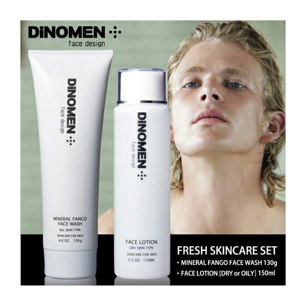 DiNOMEN フレッシュ スキンケア セット 男性化粧品 洗顔 化粧水 メンズコスメ エイジングケア ベタつき、カサつき肌予防 送料無料|menscosme