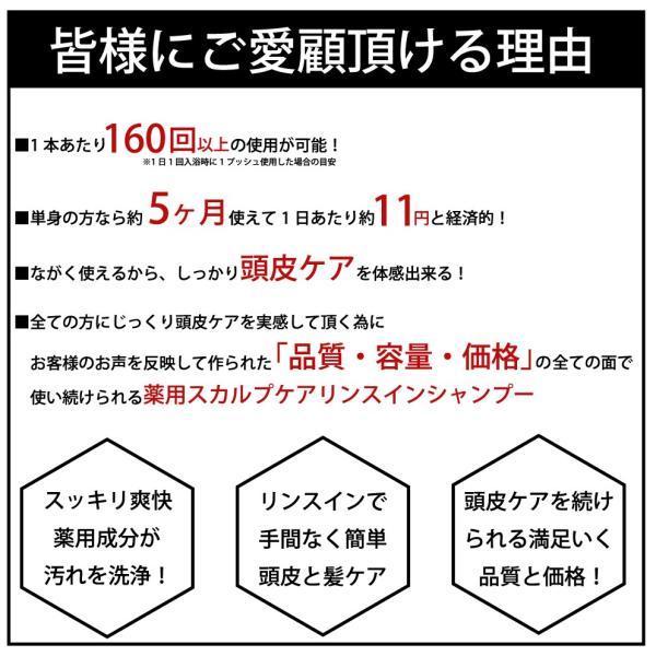 スカルプ シャンプー メンズ 500m lDiNOMEN 薬用 スカルプ ケア リンスイン シャンプー ノンシリコン シャンプー  ギフト  公式|menscosme|06