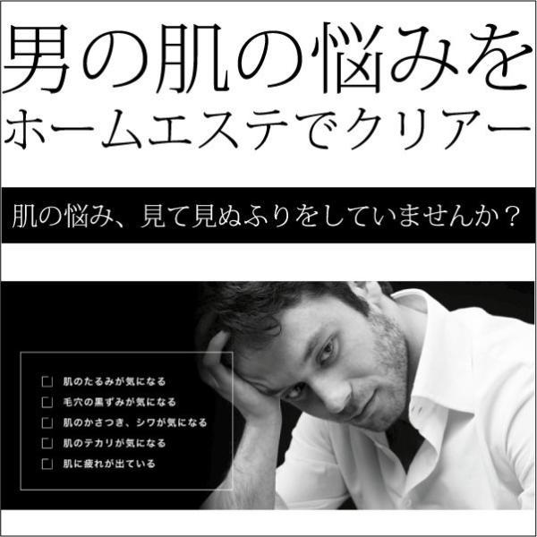 炭酸パック メンズ DiNOMEN 発泡美容パック バブリングジェル 送料無料 男性化粧品 メンズコスメ 1液式 エイジングケア ディノメン  公式|menscosme|04