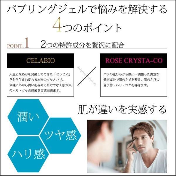 炭酸パック メンズ DiNOMEN 発泡美容パック バブリングジェル 送料無料 男性化粧品 メンズコスメ 1液式 エイジングケア ディノメン  公式|menscosme|05